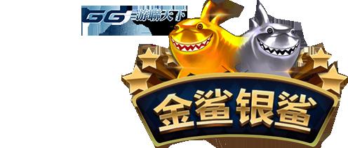 aa9win global gaming slots
